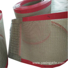 4-4mm Open Mesh Belt